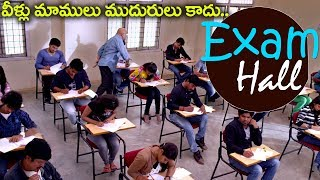 Exam Hall || Students Ultimate Cheating In Exam Hall || 2017