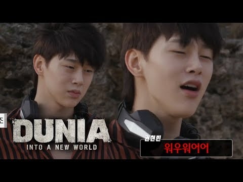 Kwan Hyun Bin Sings While Luda Washes The Dishes [DUNIA : Into A New World Ep 3]