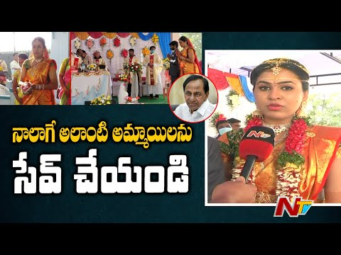 CM KCR adpoted daughter Pratyusha face to face after marriage
