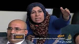 نتائج الانتخابات العراقية.. أي ملامح للخريطة السياسية؟     -