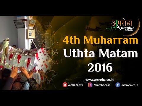 Amroha muharram 2016