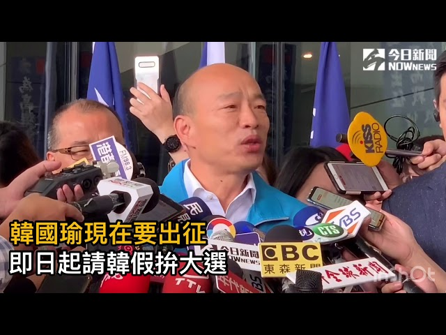 狂!藍議員爆神秘韓粉買「4大黃金看板」:指名給韓國瑜