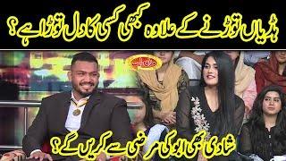 Kia Ap Nay Kabhi Kisi Ka Dil Torra Hay | Mazaaq Raat | Dunya News