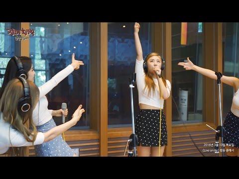 [Live on Air] MAMAMOO - Taller than You, 마마무 - 1cm의 자존심 [정오의 희망곡 김신영입니다] 20160303