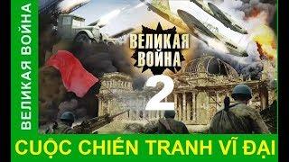 Cuộc chiến tranh vĩ đại - Tập 2: Kiev năm 1941 | Phim tài liệu lịch sử Thế chiến II