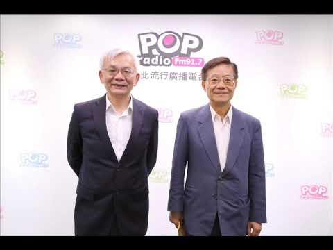 2019-05-10《POP撞新聞》黃清龍 專訪 政大外交系 李登科教授