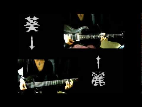the GazettE PLEDGE Guitar Cover(TWIN)麗+葵 ツインギター