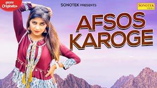 Afsos Karoge – Mohit Sharma