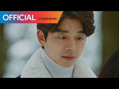 [도깨비 OST Part 10] 어반자카파 (URBAN ZAKAPA) - 소원 (Wish) MV (ENG Sub)