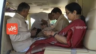 Watch: Chandrababu Family Helicopter Video- Nara Bhuvanesw..