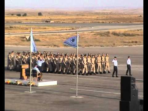 טקס סיום קורס טייס 160.avi