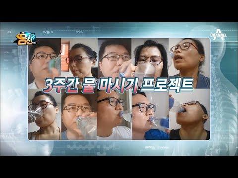 [예능] 나는 몸신이다 137회_170815