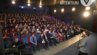 Фестиваль индийского кино открылся в Артеме