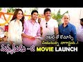 Nagarjuna Manmadhudu 2 Movie Opening- Rakul Preet Singh