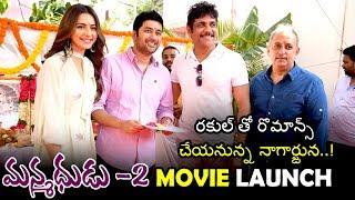Nagarjuna Manmadhudu 2 Movie Opening- Rakul Preet Singh..