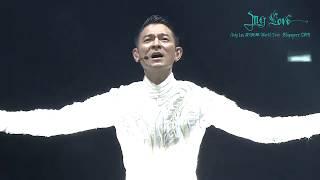 劉德華 新加坡演唱會 2019 精彩片段 YouTube 影片