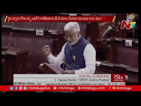 Rajya Sabha: YSRCP MP Vijaya Sai demands GST exemption on TTD services to pilgrims