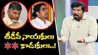 Posani abuses TDP leaders!..