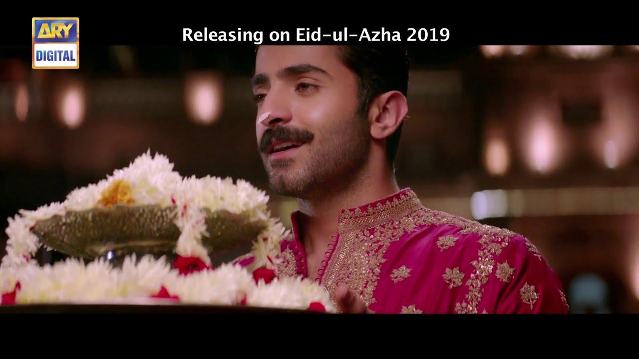 Meri Baji Episode 134   Teaser   Top Pakistani Drama