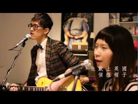 蕭敬騰 - Holmes福爾摩斯 (AB team Acoustic Cover)