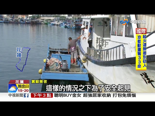颱風遠離長浪警戒持續 花東水上活動暫停