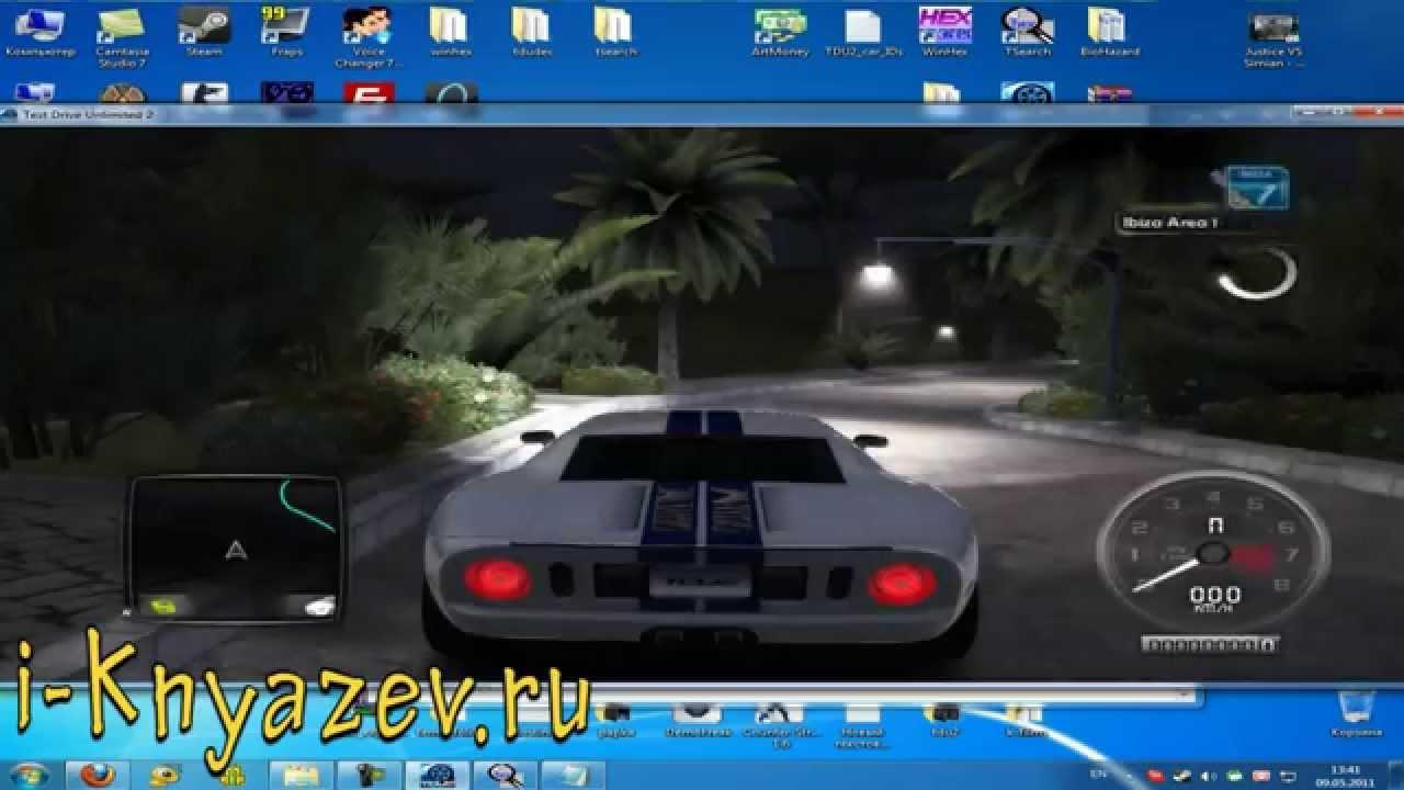 PACK PC EXPLORATION TÉLÉCHARGER TDU2