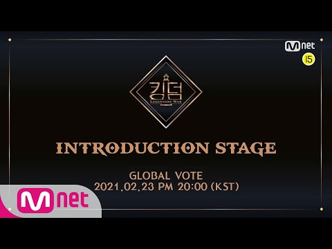 [킹덤] {INTRODUCTION STAGE} GLOBAL LIVE STREAMING NOTICE#킹덤 |  EP.0