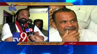 Boddupalli Srinivas murder case - Uttam blames CM KCR..