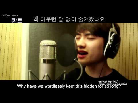 [Eng Sub] [MV] D.O.(디오)(EXO) _ Crying out(외침) (CART(카트) OST) [FanEdit] [Lyrics]