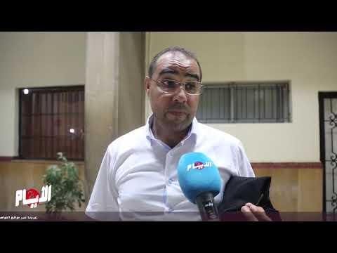 المروري: زملاء عطاو رأيهم فالخبرة وهاد الرأي كله مغالطات
