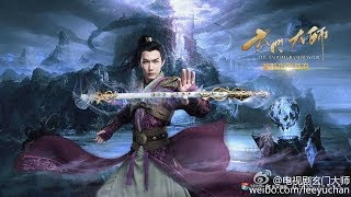Newest  HOT Chinese KUNG FU FANTASY   MARTIAL ARTS  Movie