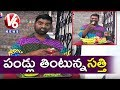 Bithiri Fruit Diet for Better Health