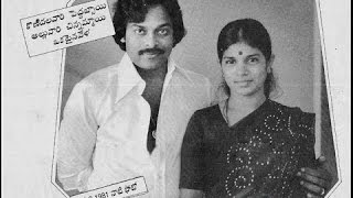 megastar chiranjeevi unseen rare family photos tollywood actor