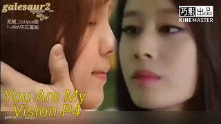 [Drama Bách Hợp][MinYeon]You Are My Vision (Phần4)