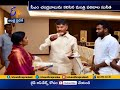 Paritala Sunitha meets CM and says thanks  for Allocating Funds to Perur Reservoir