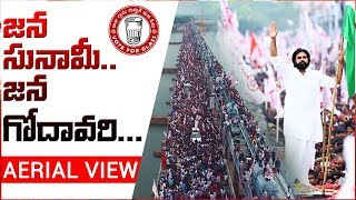 Aerial View of Historic Jana Sena Kavathu..