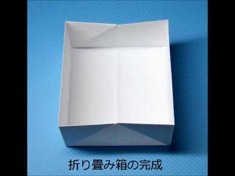 ... 長方形 ボックス | VideoMoviles.com : チラシ ゴミ箱 長方形 : すべての講義