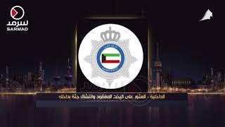 وزارة الداخلية: العثور على اليخت المفقود منذ أسبوعين وانتشال جثة ...