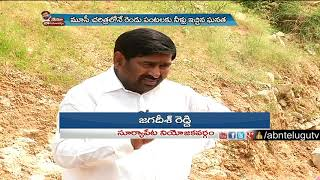 Interview With TRS Minister Jagadish Reddy..