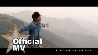 吳業坤 - 陽光點的歌 YouTube 影片