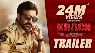 Krack Movie Trailer - Raviteja, Shruti Hassan | Gopichand Malineni | Thaman S