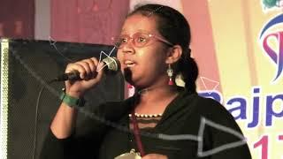 Mayabono Biharini ami noi - Ishani KAR