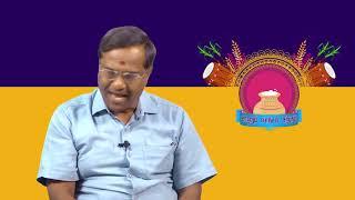 காணும் பொங்கல் அற்புதம்  | பொங்கல் பண்டிகையின் வரலாறு! | The History Of Pongal Festival!