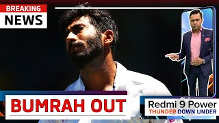 Breaking News: Jasprit BUMRAH ruled OUT of 4th TEST | Redmi 9 Power presents 'Thunder Down Under'