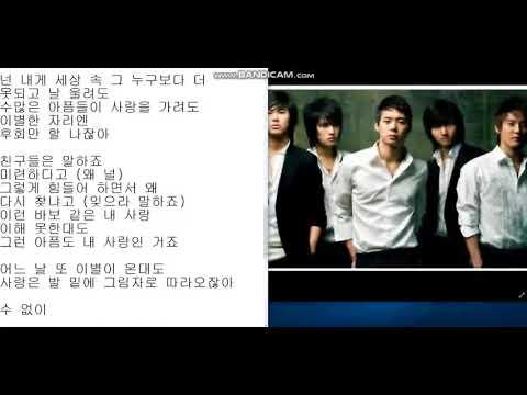동방신기 미발표곡 10년만에 공개합니다  TVXQ 미친감성 - Postman to heaven OST full ver by 5 (DBSK)