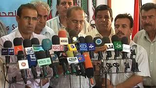 مؤتمر صحفي د. رافت حمدونة - نقابة الصحفيين الفلسطينيين + لجنة ...