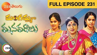 telugu-serials-video-27806-Mangammagaari Manavaraalu Telugu Serial Episode : 231, Telecasted on  :21/04/2014