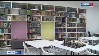 В Ленинском округе Омска открылась первая модельная библиотека для детей