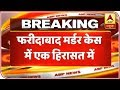 Faridabad: One detained in Cong leader murder case