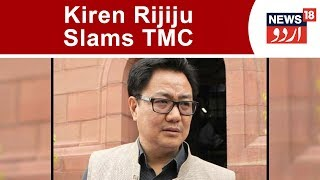 Union Minister Kiren Rijiju Alleges TMC Responsible For The Unrest In West Bengal | Feb 4, 2019